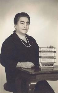 Dña. Ángela Ruiz Robles. Archivo de los herederos de Ángela Ruiz Robles