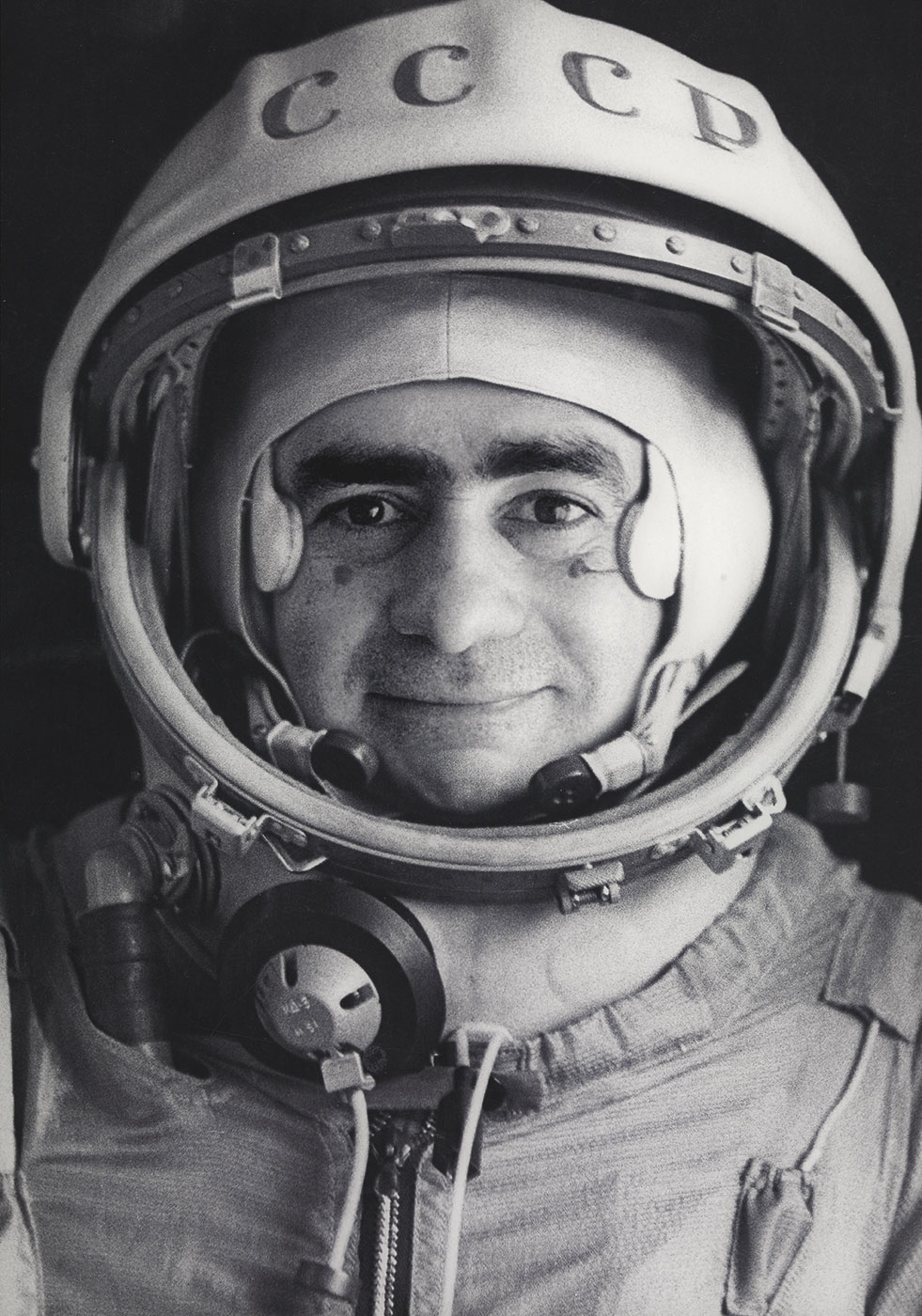 Joan Fontcuberta. Retrato oficial del cosmonauta Ivan Istochnikov, 1997. ©Joan Fontcuberta, VEGAP, Madrid, 2016.