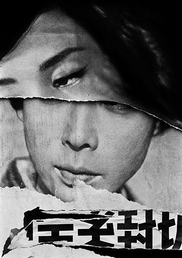 Cine poster, Tokyo 1961 ©William Klein